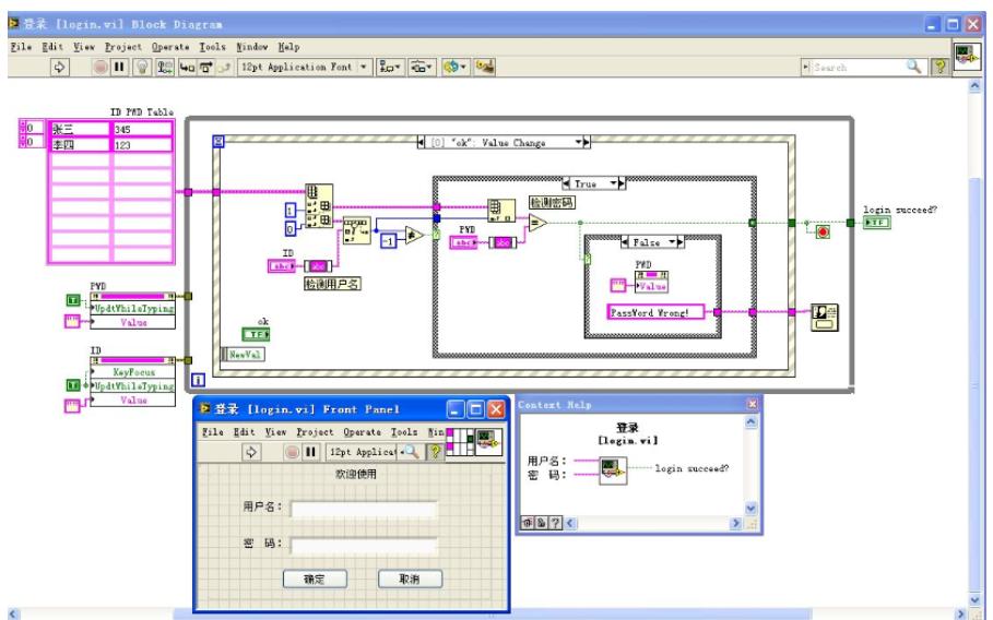 LabVIEW入門與實戰開發100例的VI程序免費下載