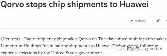 华为被芯片商Qorvo停留供货还原时期无法预测