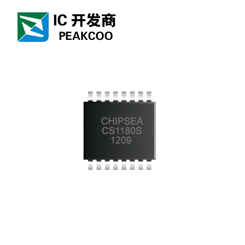 20位高精度低功耗Sigma-Delta模数转换芯片-CS1180ADC芯片