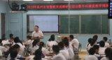 科大讯飞观摩智慧教育实践论坛课程 探索互联网+教育背景下的精准教学