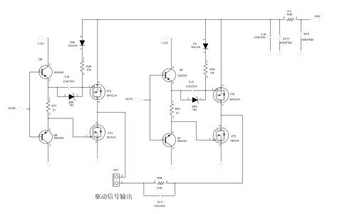 ZX7-200单管IGBT的数据手册免费下载