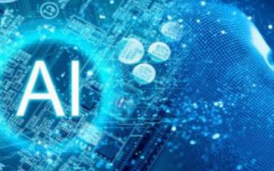 中国新一代人工智能 AI战略走向全球布局