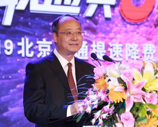 北京联通实施提速新定义双G双提领跑千兆网络新时代