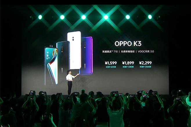 E现场:OPPO K3最低售价1599元