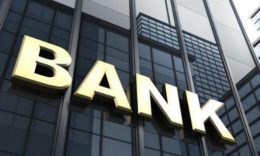 区块链将在未来几年内取代效率低下的金融网络