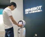 """揭秘创想机器人科技馆""""网红""""机器人旺宝的一天"""