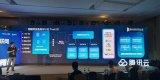 腾讯推出物联网设备身份认证IoT TID服务 华大电子率先接入