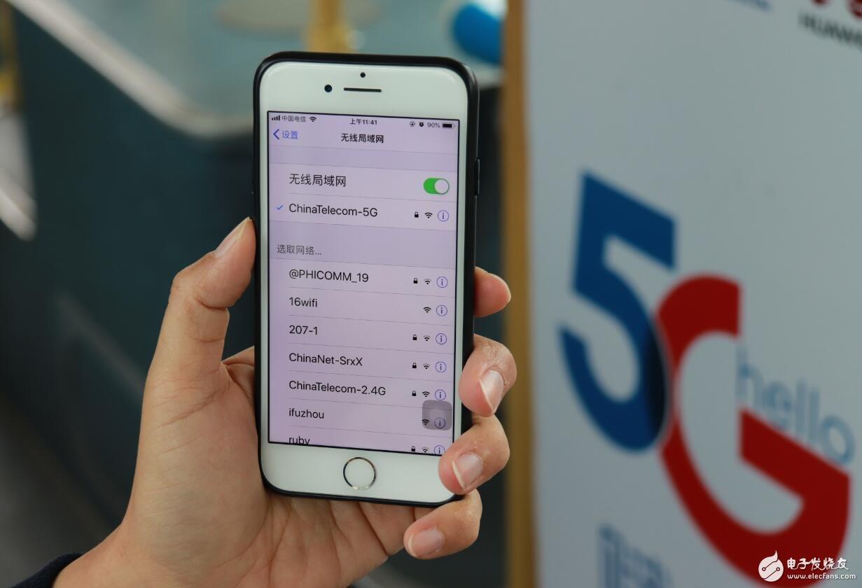 福建省首批5G公交车正式上路运营