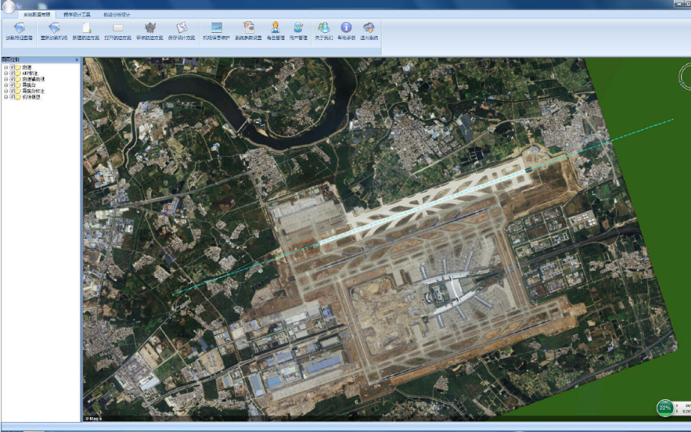 使用三维系统制作飞机的发失效应急程序的研究资料免费下载