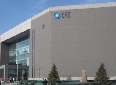 京东方打造智造服务产业园项目,推动智造服务产业转型升级