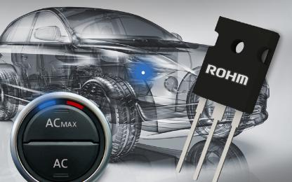 罗姆推车用级1200V耐压IGBT 应对电动汽车需求
