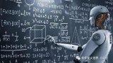 深度学习已进天花板,那么人工智能未来的前进方向将会在哪?