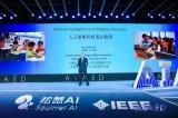 机器学习教父:未来十年将是人工智能影响教育的十年