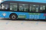 新能源 | 号称氢能源汽车的公交车,主要靠充电