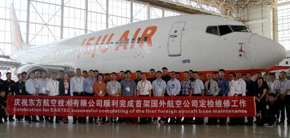 济州航空的B737-800飞机已顺利完成了检维修工作