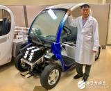 加拿大滑铁卢大学研究人员研发出一种新型燃料电池 可让电动汽车的续航增长10倍