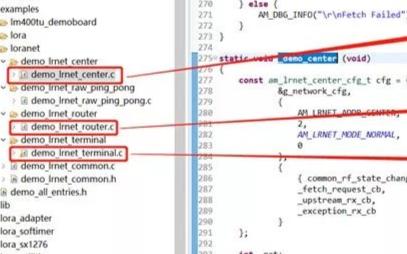 基于LM400TU核心模块开发的LoRa组网协议
