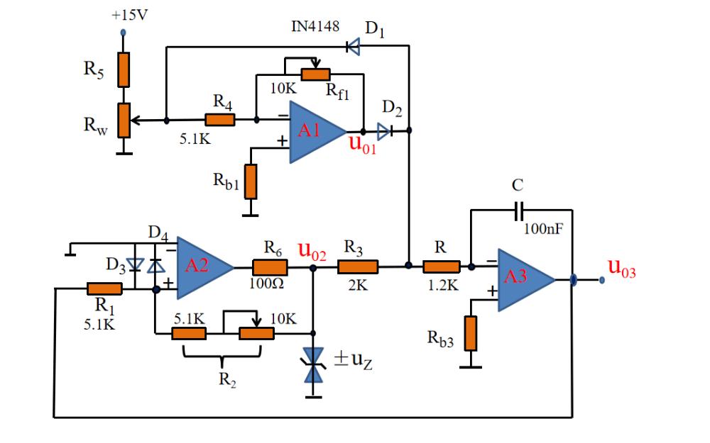 模拟电路实验教程之压控震荡器的详细资料说明