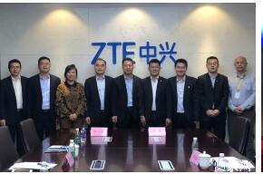 中兴通讯与中铁二院重庆公司正式签署了5G战略合作...