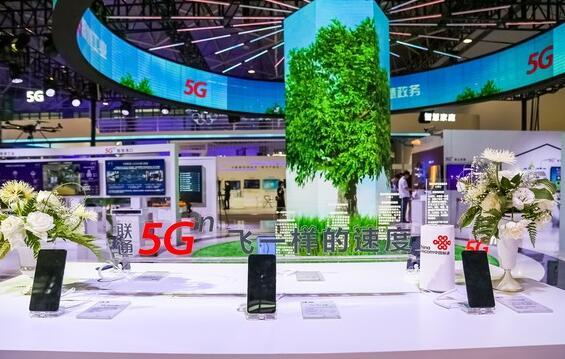 中国联通5G+大数据推动智慧社会数字化转型