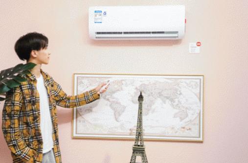 海尔推出智慧空调Leader 一键打造舒适环境