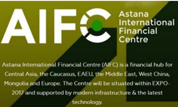 哈萨克斯坦将成为世界上第二个拥有数字货币的国家