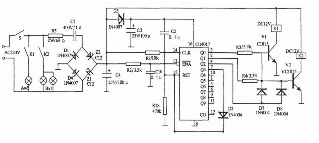 三段式照明开关电路工作原理
