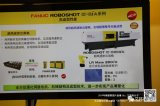 沙迪克推出5G手机后盖注塑机