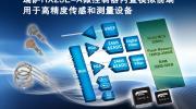 瑞萨电子新推32位RX系列微控制器RX23E-A产品组