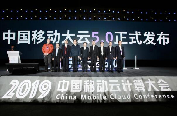 中国移动发布的战略级产品大云5.0五大特点详解