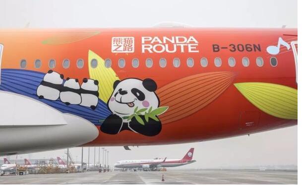 四川航空正式迎來了第四架A350飛機