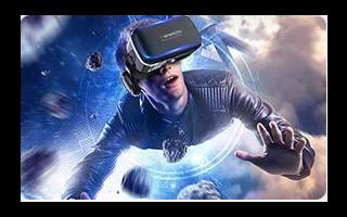 推动底层技术变革 加速AR/VR产业应用落地