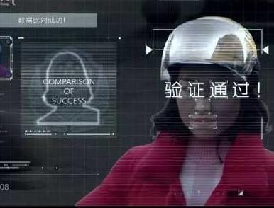 2019年将成为面部识别技术发展的转折点