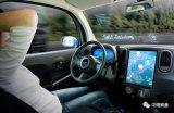 5G对自动驾驶有多重要?自动驾驶是复杂的人工智能问题吗