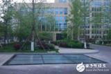 汉能集团为物联网提供电力支持