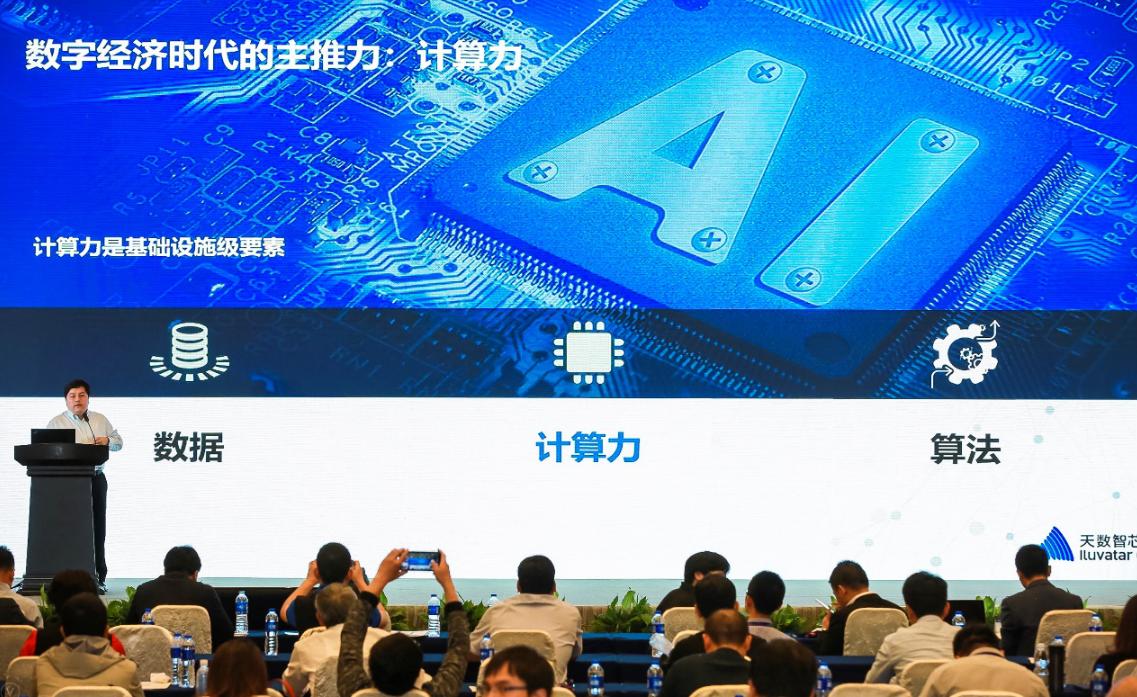 国内首家GPGPU芯片研发 填补国内云端高性能计...