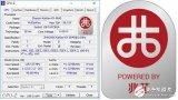 CPU-Z发布最新1.89版本 加入对中国兆芯处...