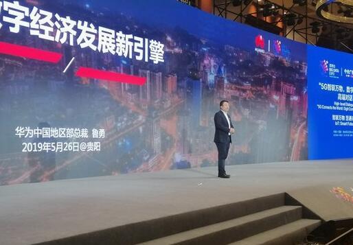 华为5G专利全球排名第一名占比达到20%