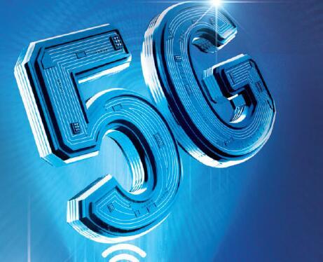 中国企业将通过5G技术占据国内外市场的大数据服务