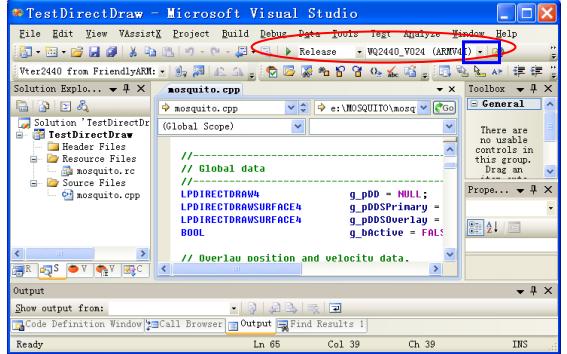 VS2005和VS2008原有工程新增SDK的详细资料说明