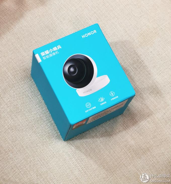 荣耀小哨兵1080P智能摄像机入手体验 效果到底怎么样