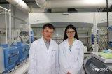材料 | 可卷曲商用化又近一步,韩研院合成大面积白色石墨烯成功