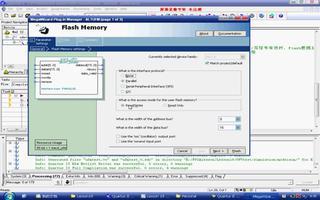深入淺出玩轉FPGA視頻:MAX II的UFM模塊使用實例