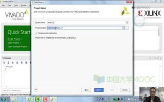 数字设计FPGA应用:硬件描述语言与VIVADO