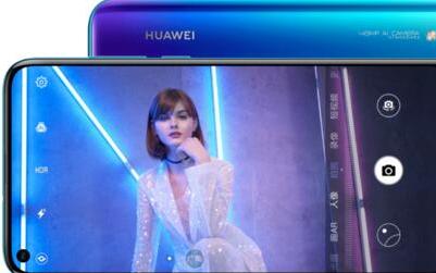 華為商城宣布華為nova 4正式降價搭載麒麟970處理器支持18W快速充電