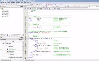 锆石FPGA A4_Nano开发板视频:Verilog关于问题解惑