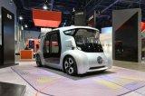 网易科技专访吴甘沙 解读5G和无人车的那些渊源和...