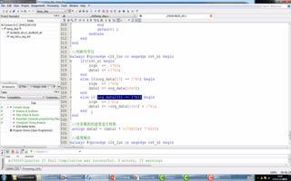 正点原子FPGA之基础外设:DS18B20温度传...