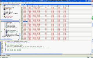 FPGA时序:用quartus分析时序
