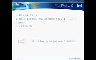 FPGA之计数器的练习(1)